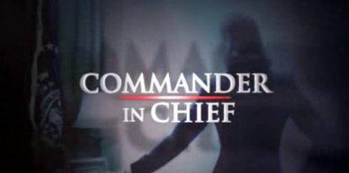 commander in chief logo